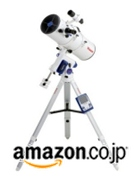 amazon_telescope_w180.jpg
